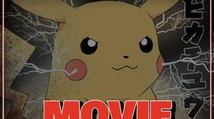2014-12-12-pokemon-7