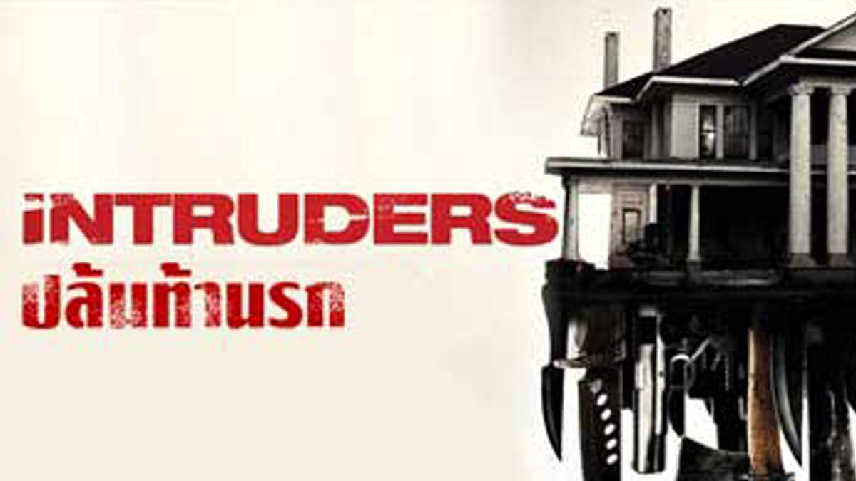 Intruders ปล้นท้านรก - ตัวอย่างภาพยนตร์