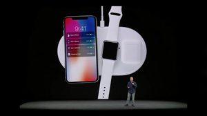 Apple AirPower ที่ชาร์จไร้สายสุดเทพ เลื่อนขายไป ก.ย. เพราะพบปัญหา