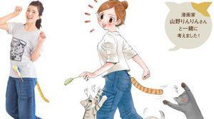 หมดปัญหาแมวข่วนกางเกงยีนส์ตัวเก่ง อีกต่อไป