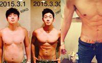 ทำได้จริงอ่ะ? สร้างกล้ามใน 1 เดือน ลดน้ำหนักจาก 92 เหลือ 78