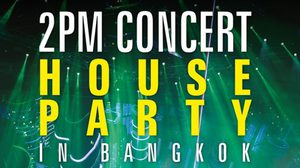 2PM  เตรียมขึ้นคอนเสิร์ตที่ไทย 20 มี.ค. นี้ ก่อนเข้ากรมฯ 2 ปี