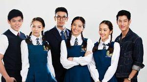 ประวัตินักแสดงวัยรุ่น ละครนางอาย 2016