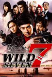 Wild Seven 7 สิงห์ประจัญบาน
