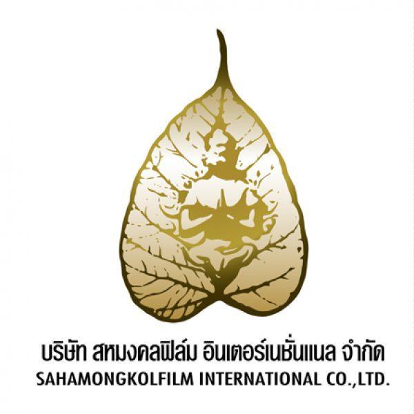 Sahamongkolfilm International