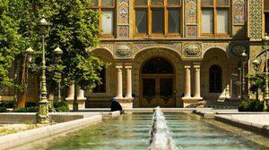 วังสวนกุหลาบ โกเลสตาน ประเทศอิหร่าน
