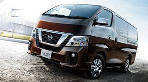 Nissan พร้อมจำหน่าย NV350 Caravan Minorchange ที่ประเทศญี่ปุ่น