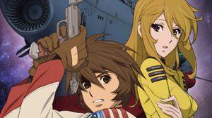 การ์ตูน Space Battleship Yamato 2199 ประกาศทำอนิเมะซีซั่น 2 แล้ว!!