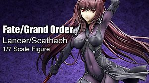 Fate/Grand Order: Lancer/Scathach 1/7 Scale Figure สวย งานดี น่ามีไว้เป็นเจ้าของ