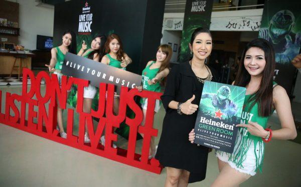 Heineken Green Room สุดยอด EDM Festival ระดับโลก