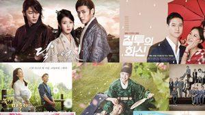 7 อันดับซีรี่ย์เกาหลีน่าดูประจำเดือนสิงหาคม 2016