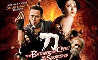 The Butcher,The Chef and The Swordman กระบี่ อีโต้ ฤทธิ์แค้นสะท้านภพ
