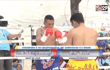 เอกตะวัน ม.กรุงเทพธนบุรี vs ฟราน ดาเมอร์
