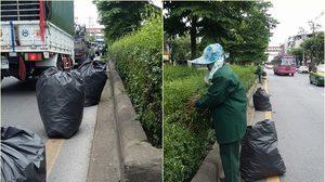 เจ้าหน้าที่ตัดแต่งต้นไม้ น้อยใจถูกด่ากีดขวางการจราจร หลังวางถุงดำกันรถเฉี่ยวชน