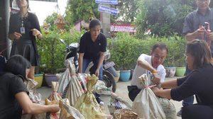 ปทุมธานี เร่งเสริมกระสอบทรายป้องกันน้ำเอ่อเข้าท่วม คาดพายุ 'ฮาโตะ' ส่งผลกระทบไทย