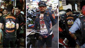 เรื่องราวแห่งความเป็นตำนานของ Biker Jacket