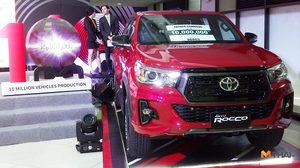Toyota ฉลองความสำเร็จ  ผลิตรถยนต์ครบ 10 ล้านคัน