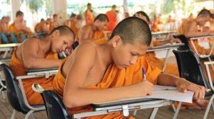 ทุนเล่าเรียนหลวงสำหรับพระสงฆ์ไทย บันทึกงานของในหลวง