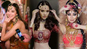เมคอัพจัดเต็ม! 5 ดาราในลุคสาวอินเดีย สวย เซ็กซี่ ไม่มีใครยอมใคร