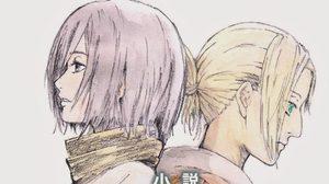 นิยาย Attack on Titan: Lost Girls ประกาศทำเป็นรูปแบบมังงะแล้ว?