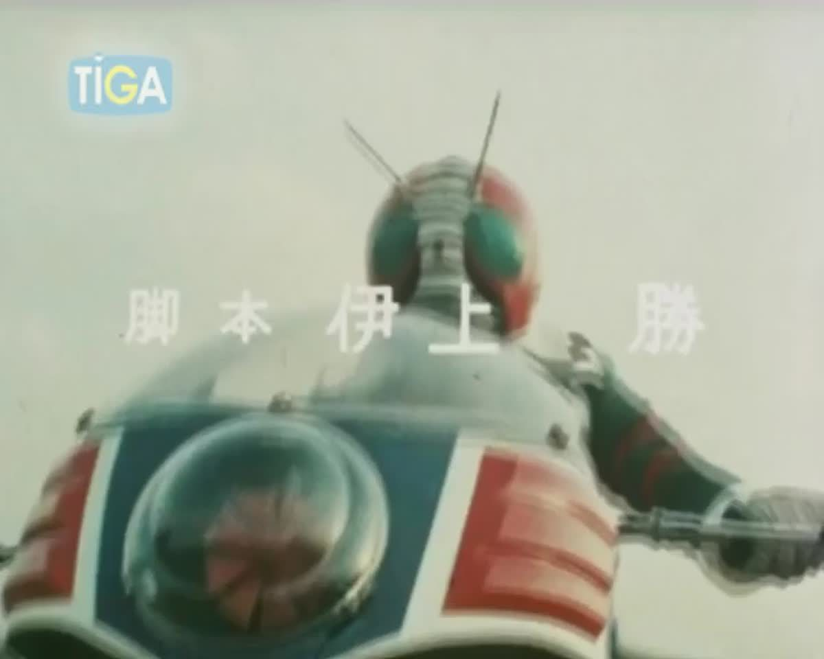 Masked Rider V3 ตอนที่ 19-1