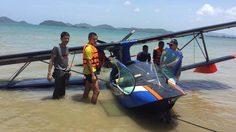 เครื่องบินวิจัยกองทัพเรือตก บริเวณชายทะเลบ่อเต่า
