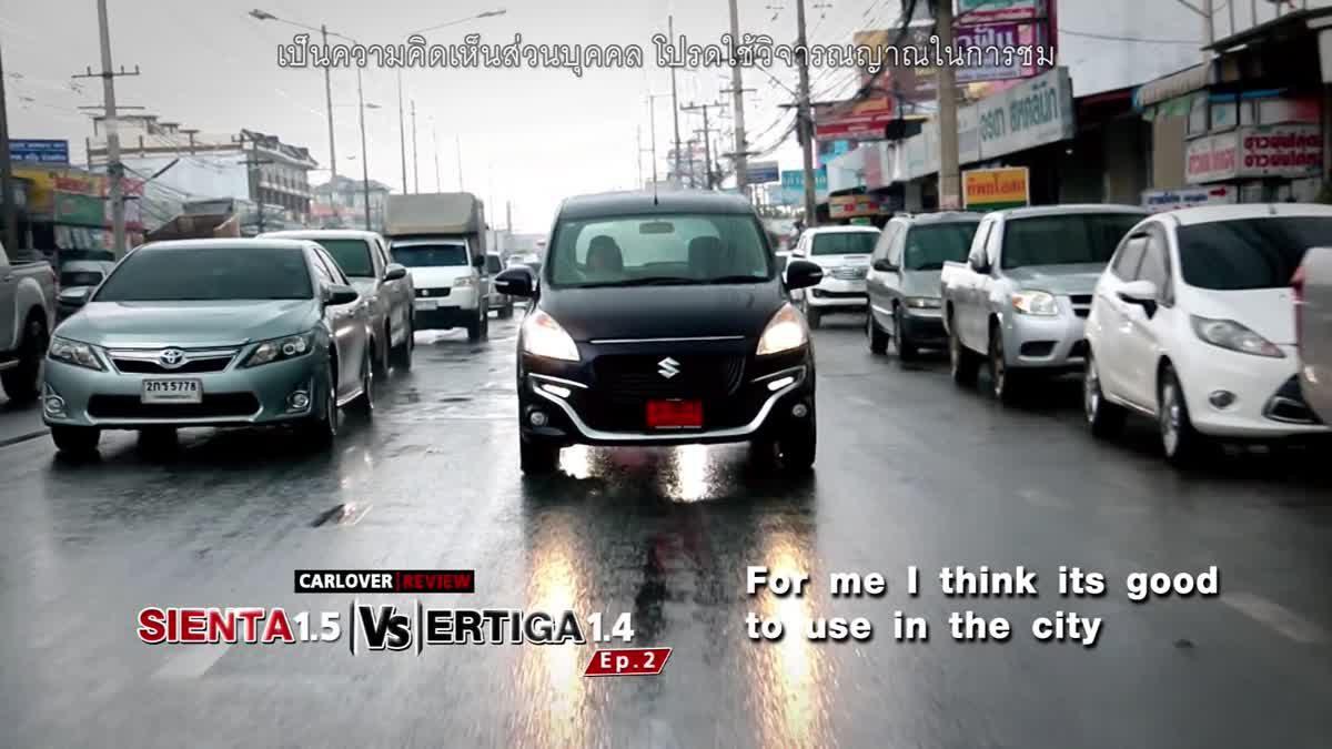 Toyota Sienta Vs Suzuki Ertiga EP.2