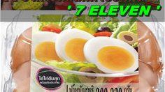 """14 อาหารคลีน ที่หาซื้อได้ใน """"7 Eleven"""""""