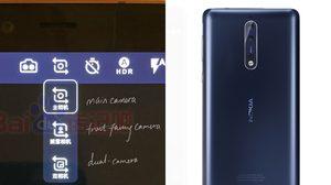 หลุดมาอีก Nokia 8 เผยภาพแสดงหน้าการใช้งานของกล้องแบบเต็มๆ