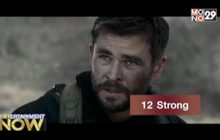 Movie Review : 12 Strong