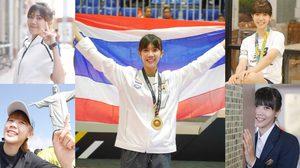 เปิดประวัติ เทนนิส พาณิภัค นักกีฬาเทควันโดทีมชาติไทย เจ้าของเหรียญทอง ซีเกมส์ 2017