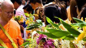 อิ่มบุญกับงานประเพณี วันเข้าพรรษา ทั่วไทย