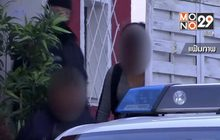 ตำรวจเร่งสอบกรณีเยอรมัน รวบหญิงไทย ทลายแก๊งค้ากาม