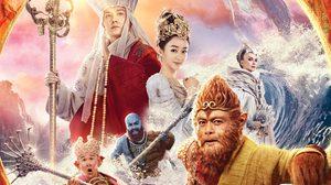 ประกาศผล : ดูหนังใหม่ รอบพิเศษ The Monkey King 3