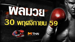9-boxing_covermthai-1