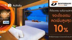 จองโรงแรมด้วยบัตรเครดิตธนชาต ลดเพิ่มสูงสุด 10%