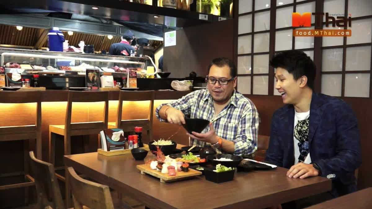 อาหารญี่ปุ่น Sushi-oo @The Mercury Ville (เดอะ เมอร์คิวรี่ วิลล์)
