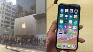 เข้าแถวซื้อ iPhone X ที่ Ginza Tokyo คนแน่นเอี๊ยด ต่อคิวยาวเหยียด