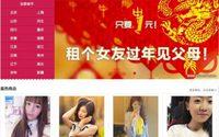 ธุรกิจทำเงิน บริการให้เช่าแฟน กลับมาบูมในจีนอีกครั้งในช่วงหยุดตรุษจีน