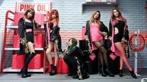 5 สาววง EXID ในลุคชุดชมพูสุดเซ็กซี่! ซิงเกิ้ลใหม่ HOT PINK