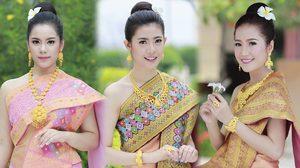 20 สาวลาว งามน่าฮักขนาด Miss Vientiane 2017 มายลโฉมกันเลย…