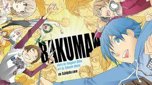 ลือ!! Bakuman ประกาศการกลับมาอีกครั้ง!?