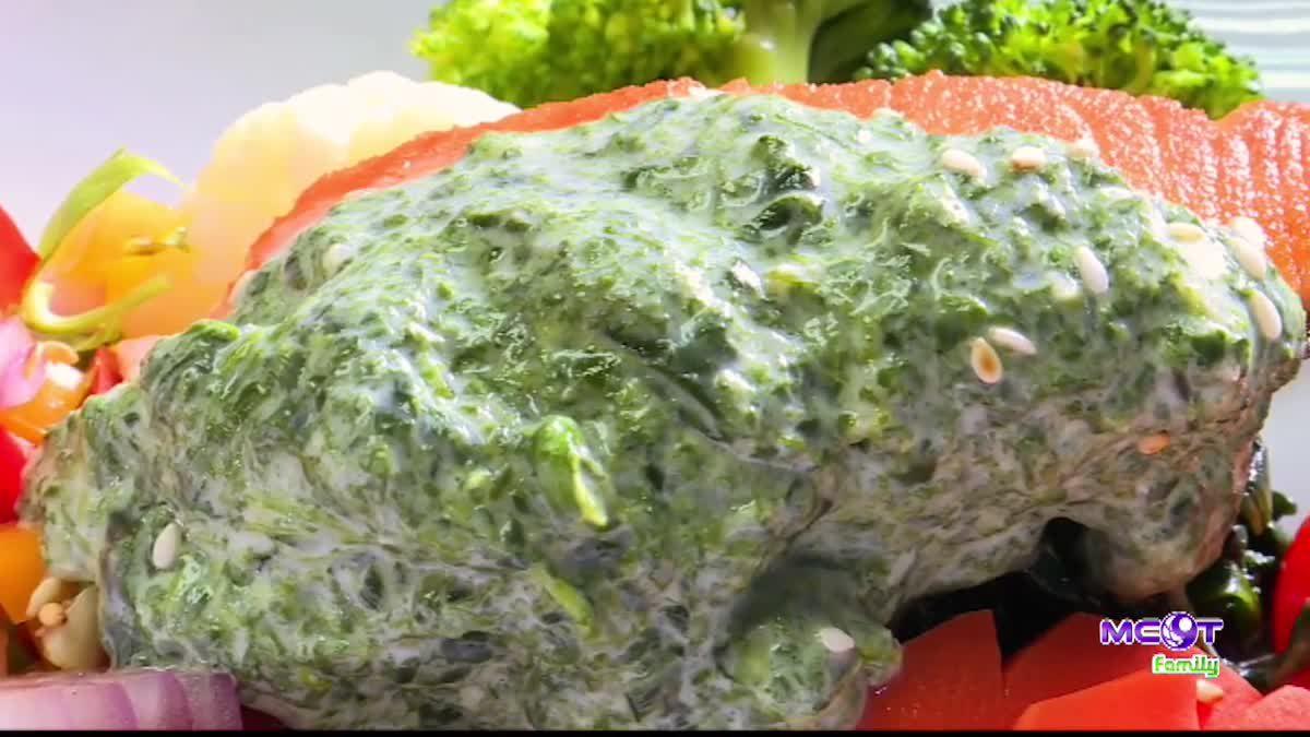 สเต็กปลาแซลมอน ซอสผักโขม กับ เชฟเอฟ อภินันต์ - Little Cook กุ๊กตัวน้อย