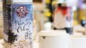 The Coffee Bean & Tea Leaf  เปิดโลกชา เวิร์คชอป Blend your own tea with Master David