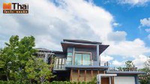 เปิด บ้าน 50 ล้าน มารีกุญชร โครงการบ้านในตัวเมืองเชียงใหม่