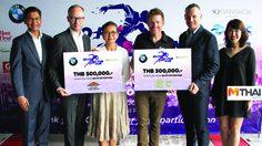 BMW Group Thailand ร่วมกับโรงแรม SO Sofitel Bangkok มอบเงินระดมทุนจากงานวิ่งเพื่อการกุศล SO FIT SO Fun Run