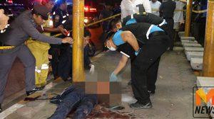 เด็กหนุ่มขับรถจยย.กลับจากบ้านแฟน ถูกยิงตายเสียชีวิตริมทาง