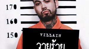 วายร้าย (Villain) – UrboyTJ Feat. SD Thaitanium