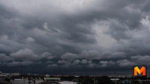 อุตุฯ ประกาศเตือน พายุ 'ด็อมเร็ย' และฝนตกหนักถึงหนักมากบริเวณภาคใต้