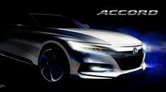 ภาพ Sketch ล่าสุดของ Honda Accord Gen 10 ก่อนเปิดตัวจริง 14 กรกฎาคม นี้ที่อเมริกา